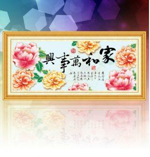 tranh-gan-da-hoa-mau-don-quoc-sac-thien-huong-s8002
